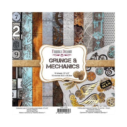 "Kit de papeles 30 x 30 ""Grunge & Mechanics"" - Fabrika Decoru"