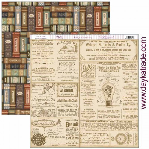 "Papel scrap Dayka colección «Antique Style"" SCP-395"